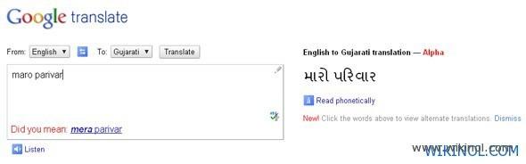 google translate how to add new language